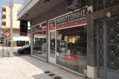 our-store-front