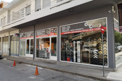 our-store-side